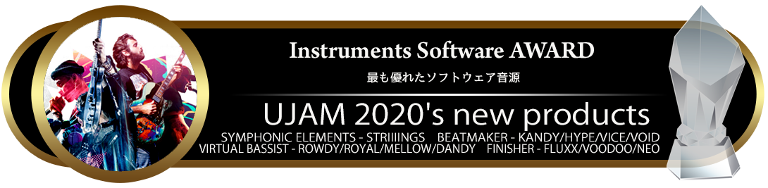 software_instruments