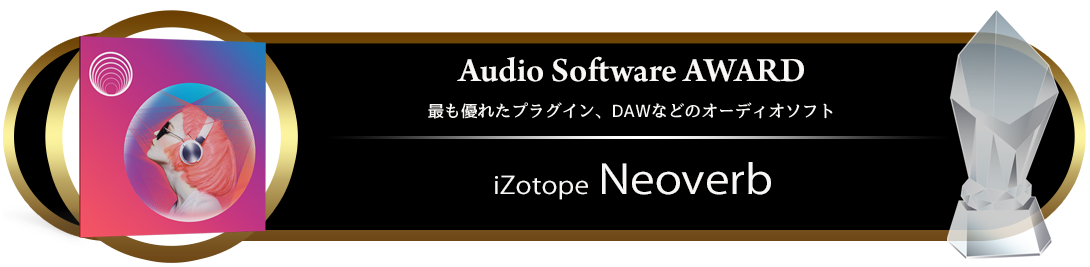 audio_software