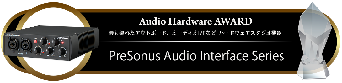 audio_hardware