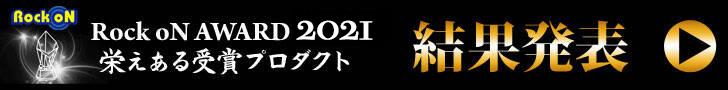 20200120_award_728_90
