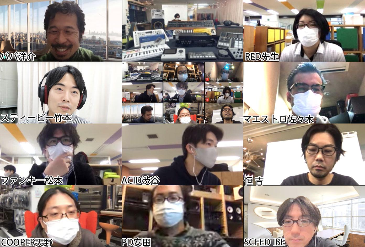 staff-9
