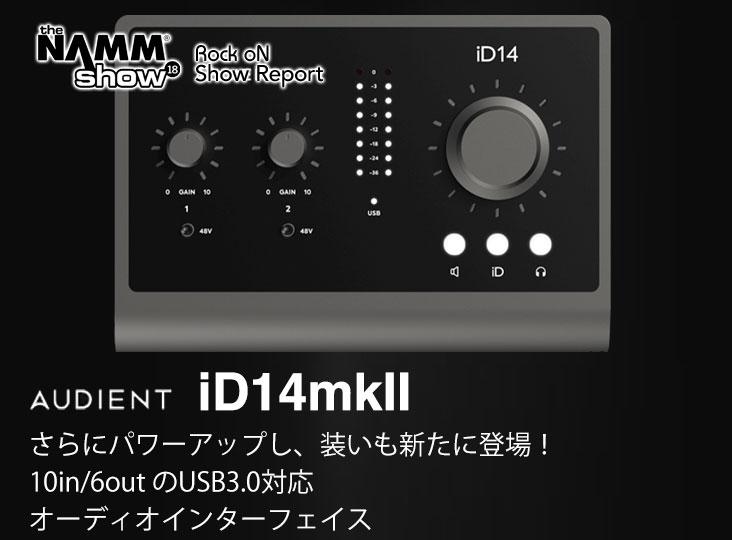 20210107_Audient_i1