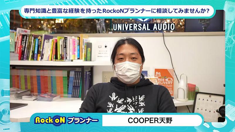 profile-COOPER天野