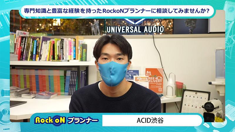 profile-ACID渋谷