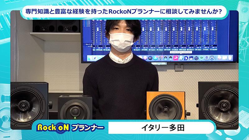 profile-イタリー多田