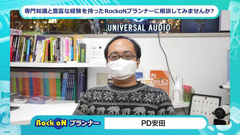 profile-PD安田