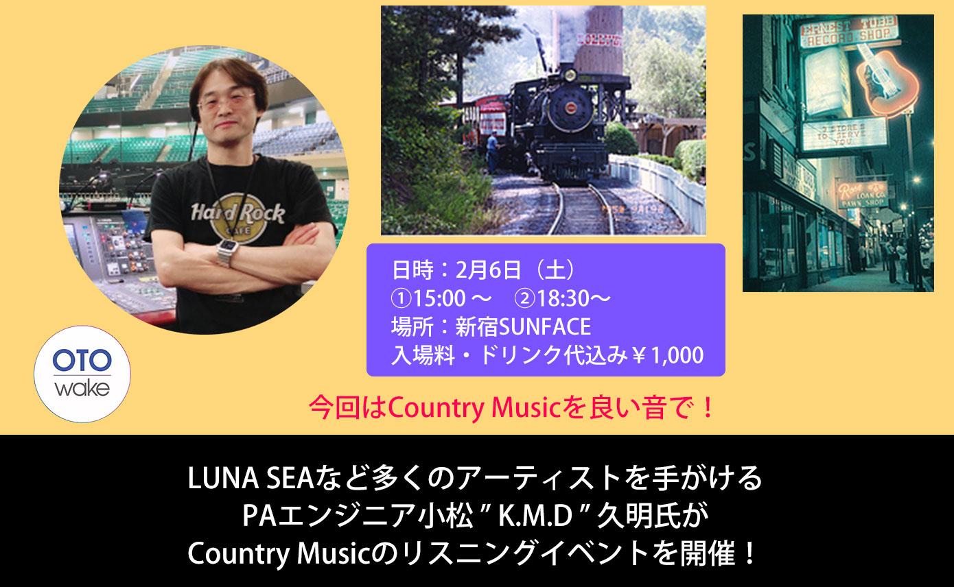 20210204_KMD_komatsu_1390_856