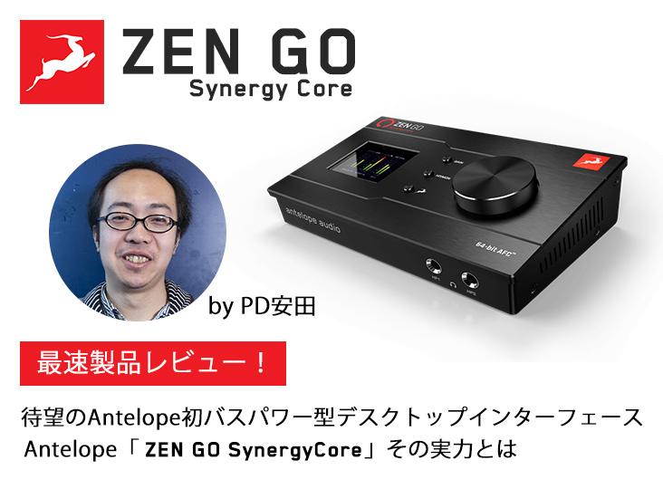 zengo_yasuda_eye