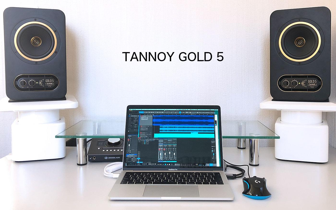 モニタースピーカーtannoy-gold5