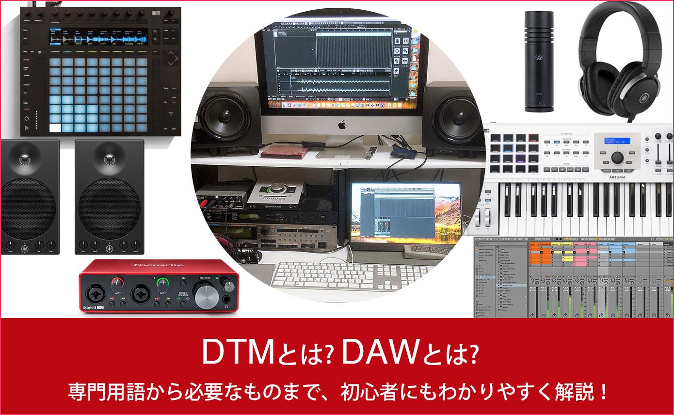20210329_DTM_1390_856