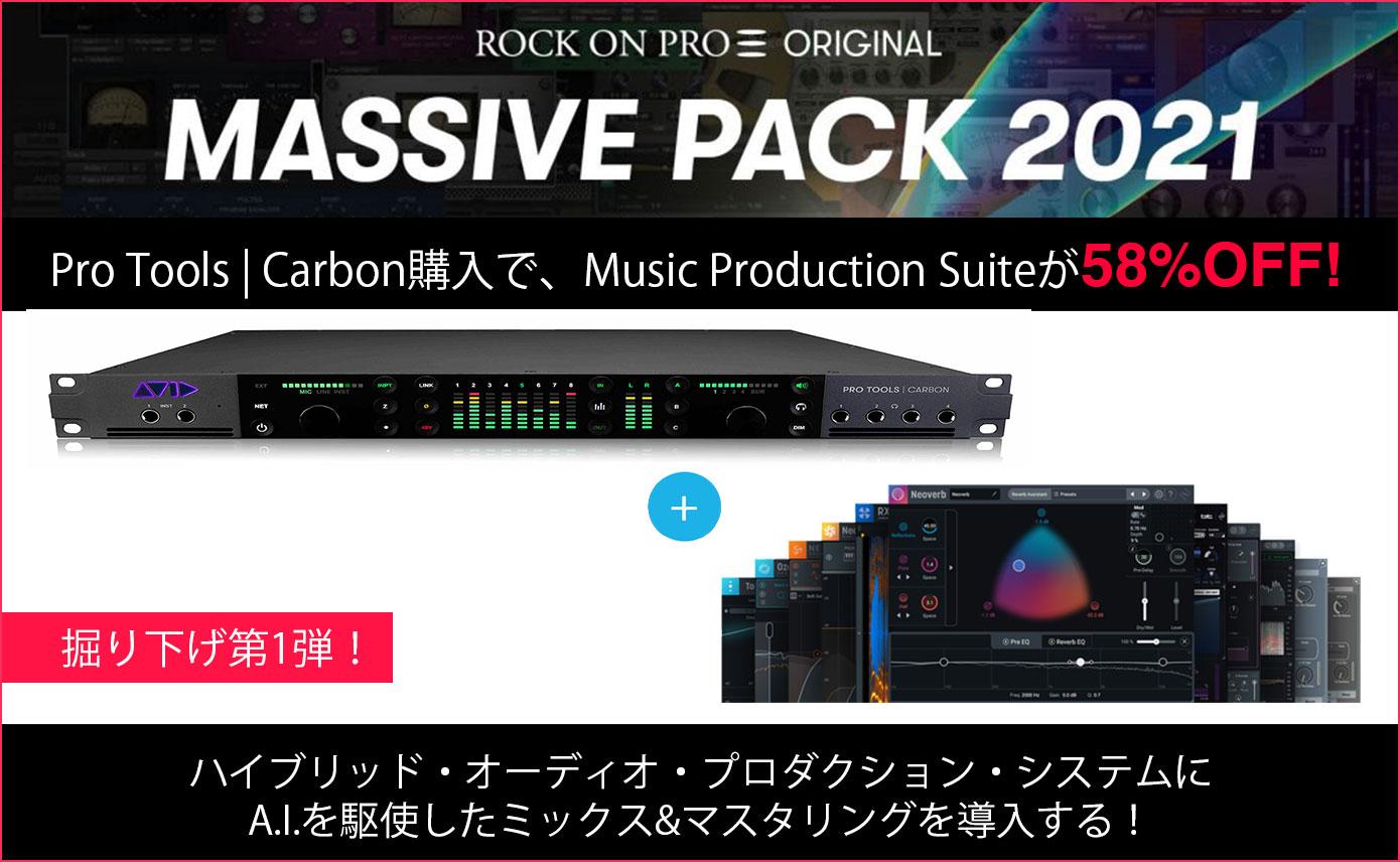 20210402_massivePack_1390