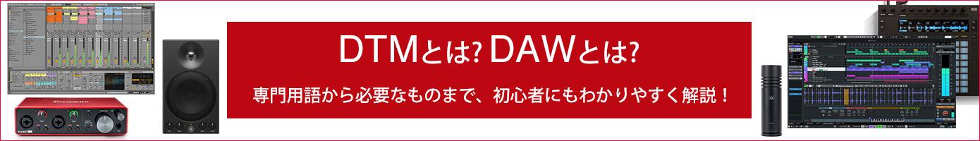 20210413_DTM_Banner_1390