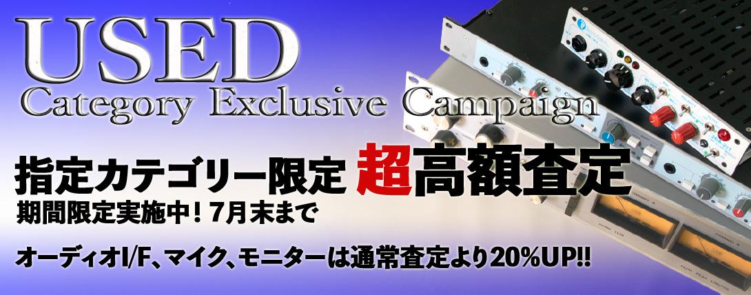 USED_Buy_M202106