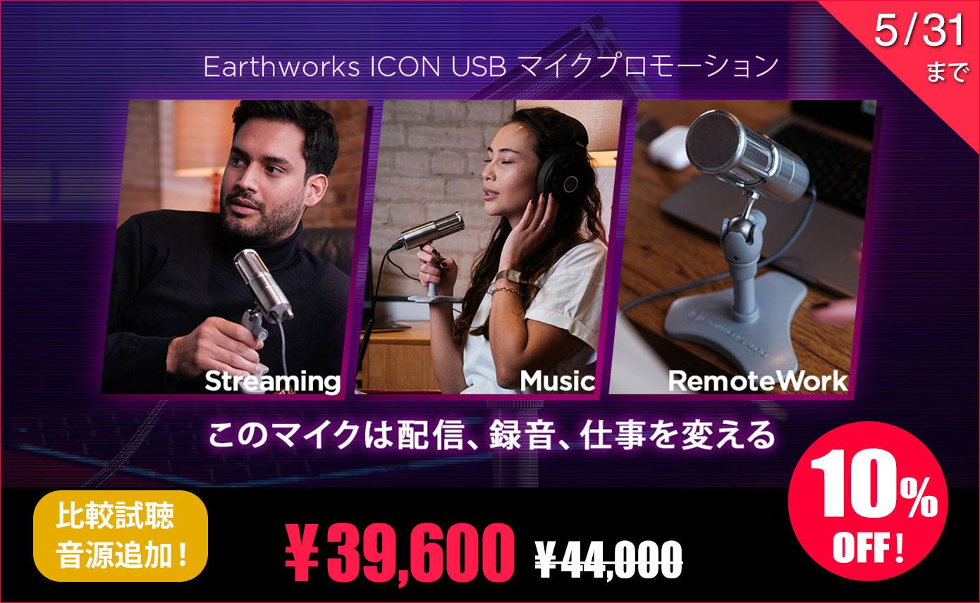 20210513_Earthworks_1390_856