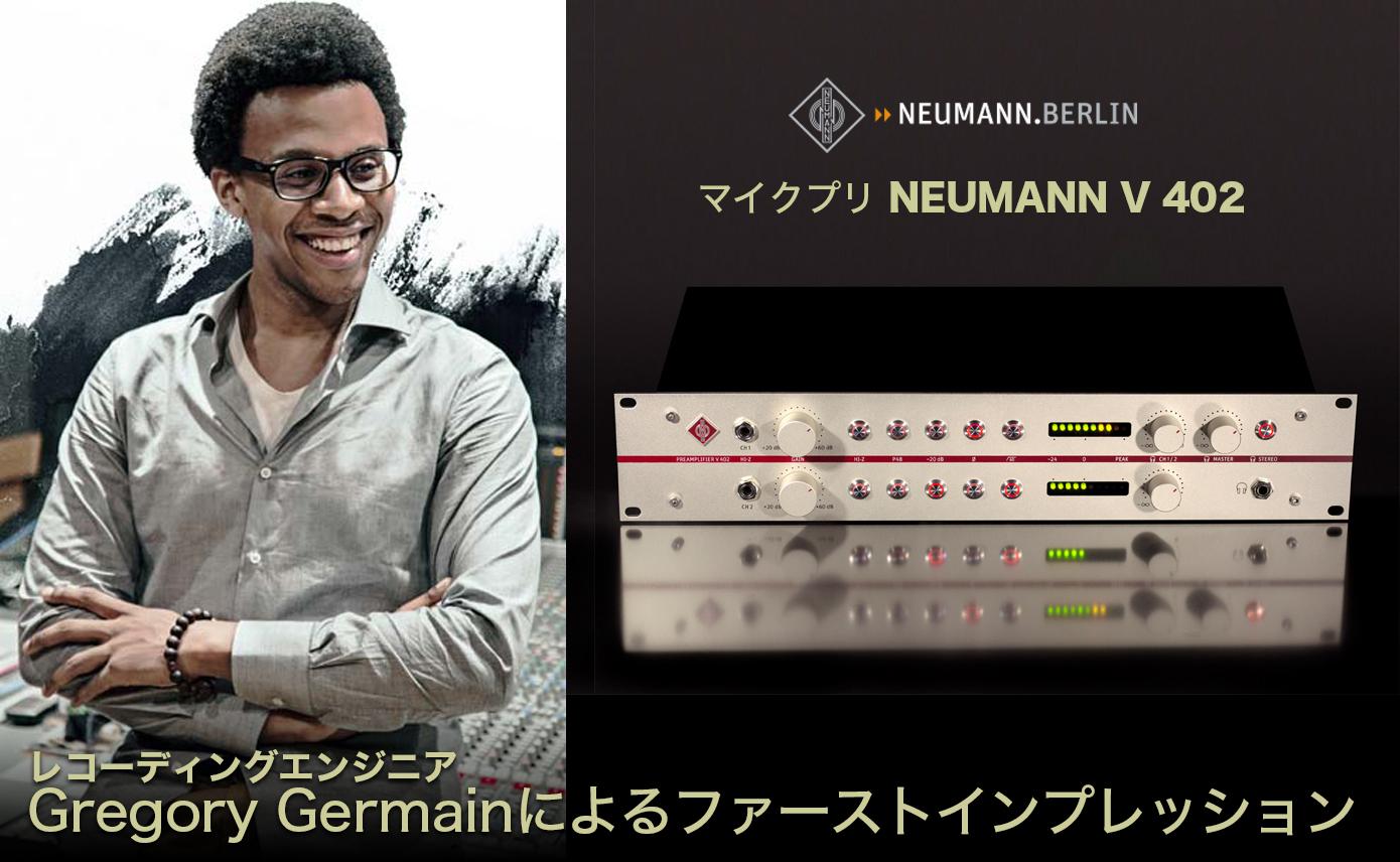 20210219_neumann_1390_856