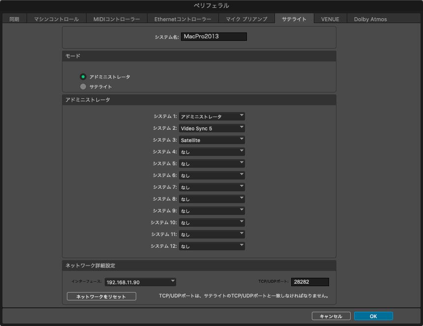VideoSync5_01