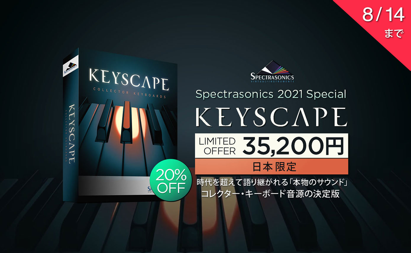 20210715_spectrasonics_1390_856