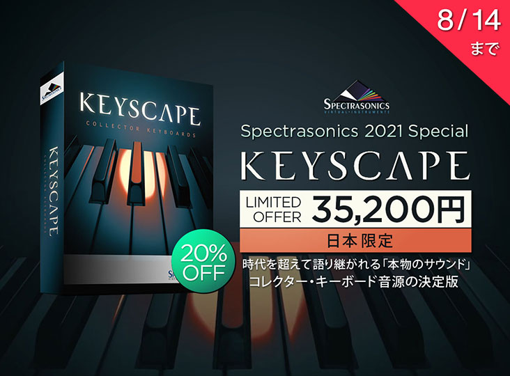 20210715_Spectrasonics_i