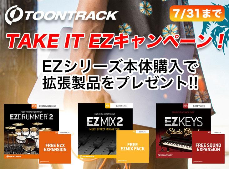20210604_toontrack_732_540