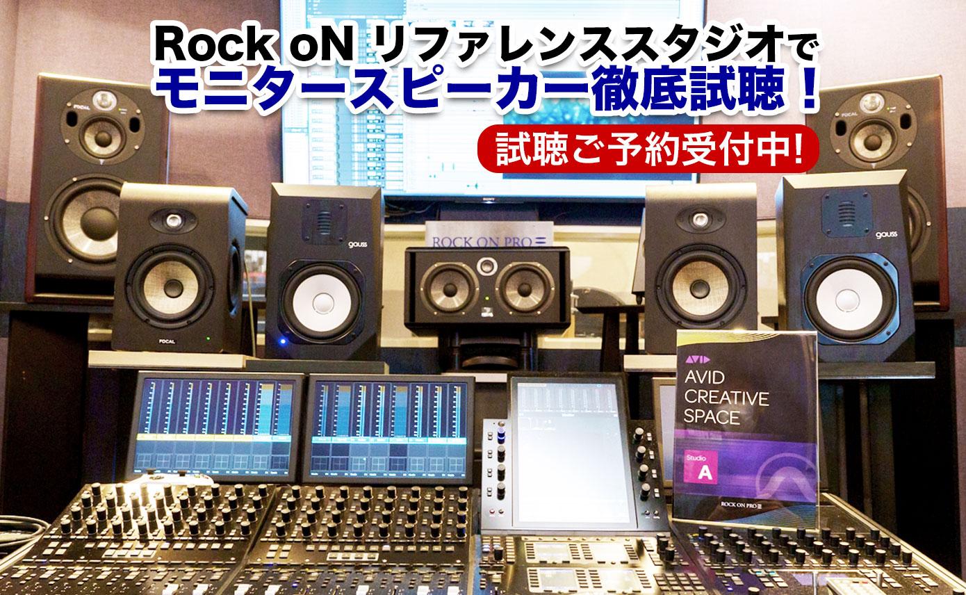 20210727-rock_1390_856