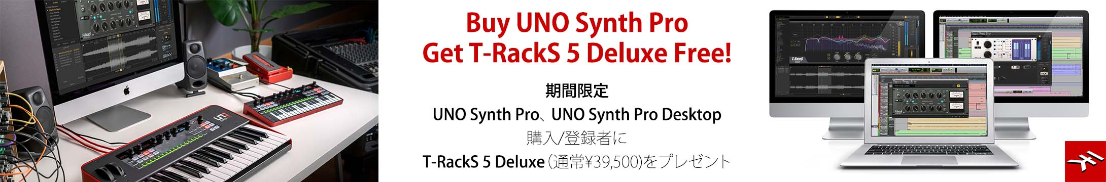 UNO-Synth-Pro-TRDX-1090x180-2@2x