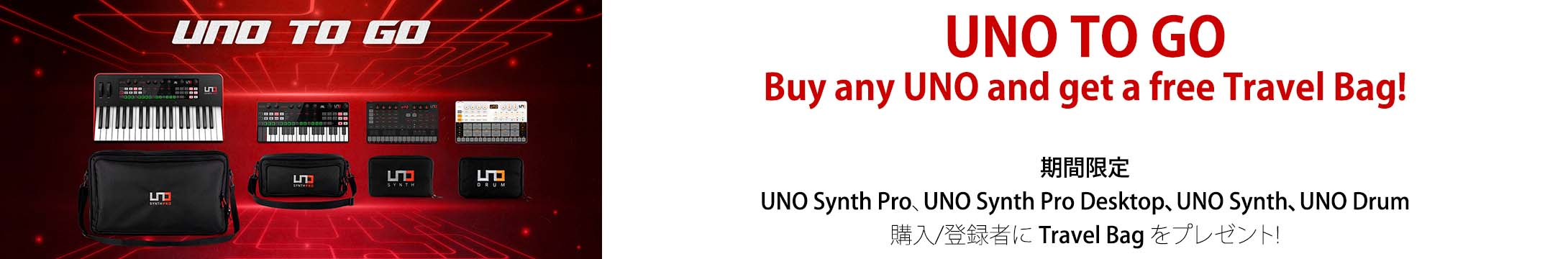 UNO-Synth-Pro-BAG-1090x180-2@2x
