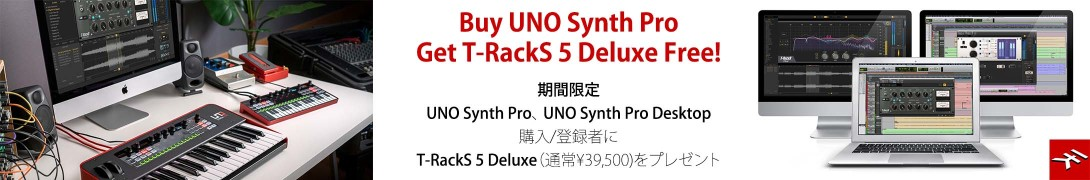 UNO Synthシリーズに専用バッグ、 UNO Synth Proシリーズには更にTrackS-5 Deluxeプレゼント!!