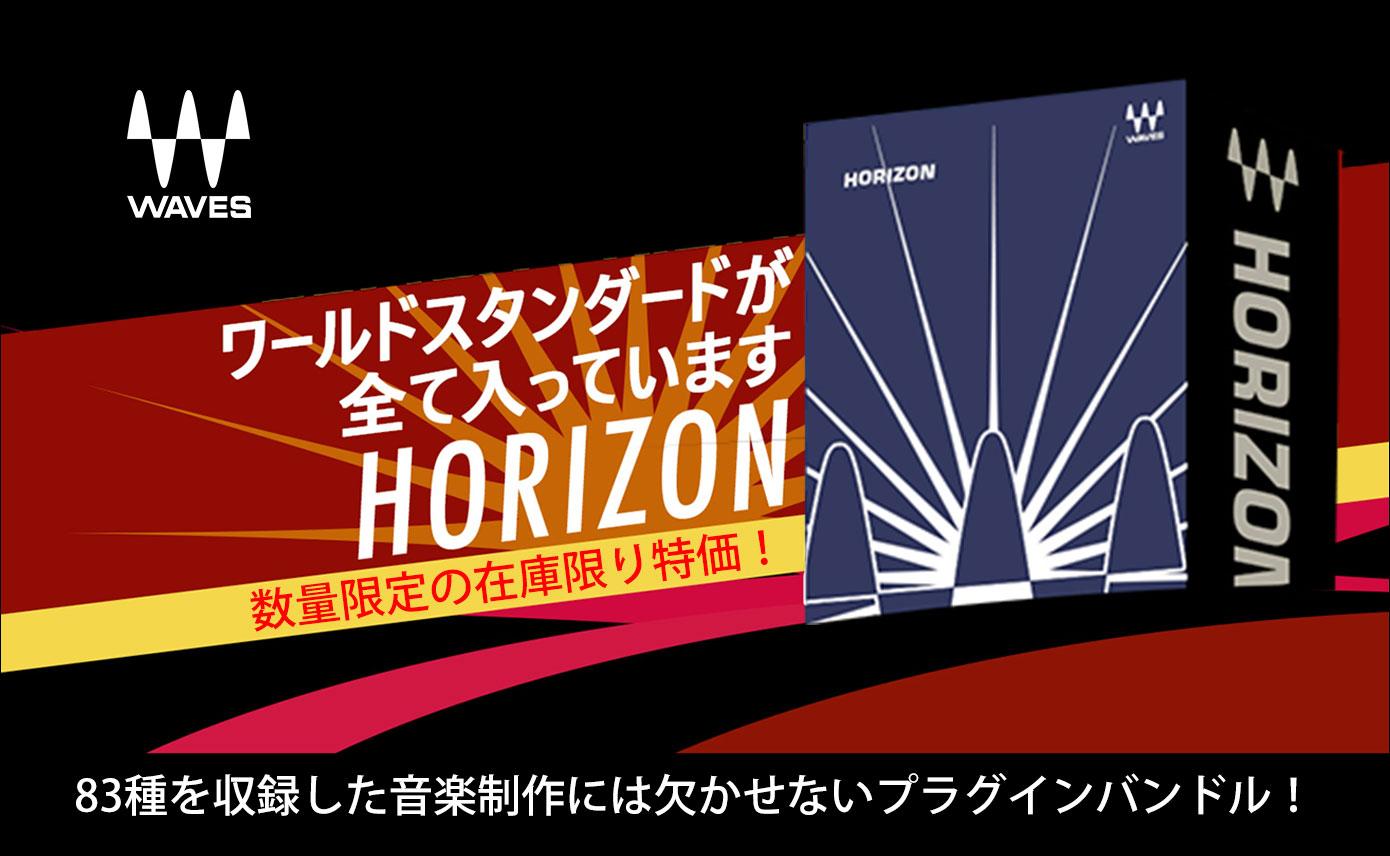20210913_waves_horizon_1390_856