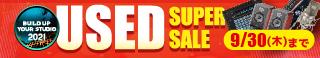 USED SUPER SALE!!