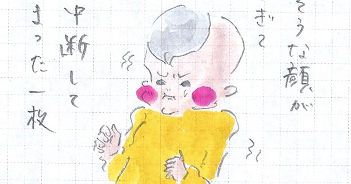 Ogp mame 02 blog