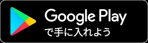 Bn googleplaystore 01