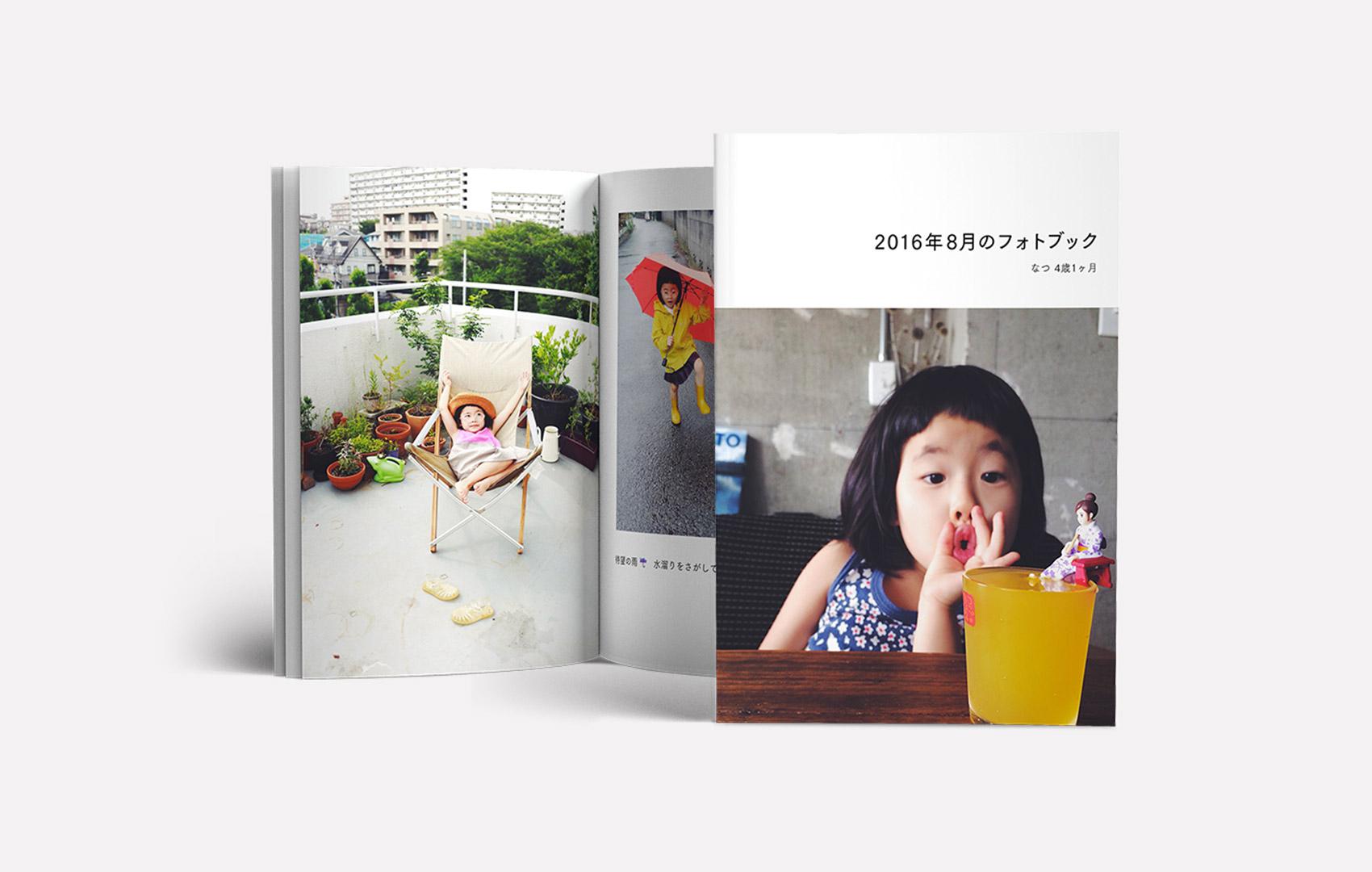 Img photobook 01