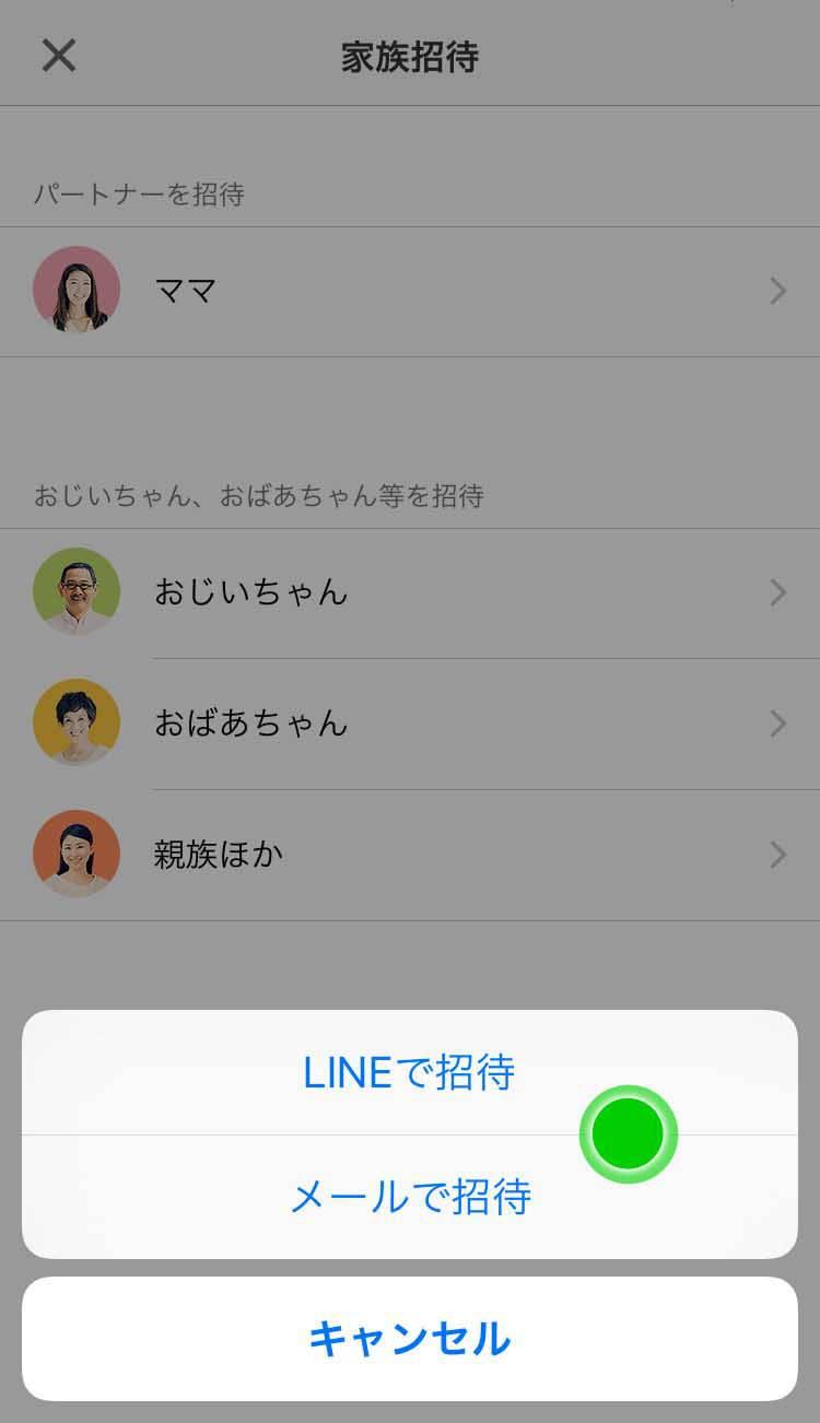 Img help 18 03