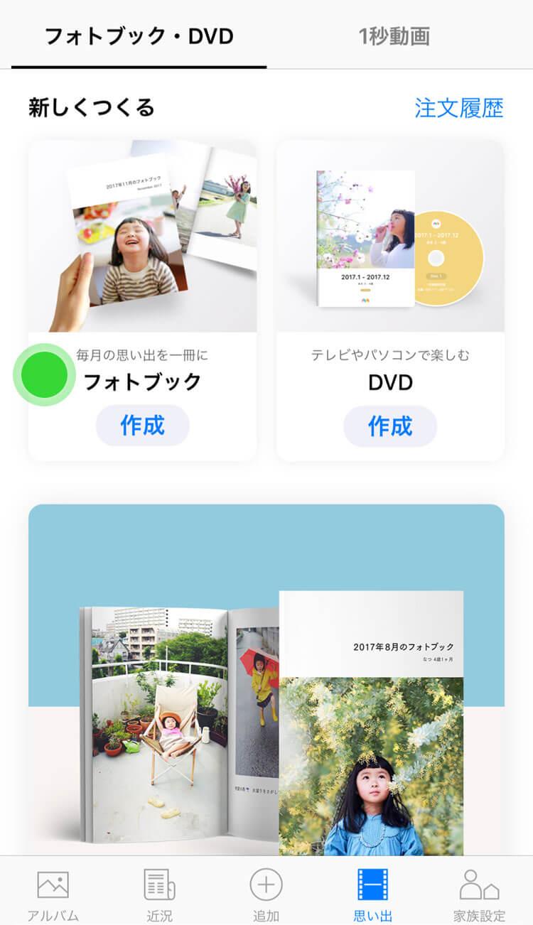 Img help to photobook