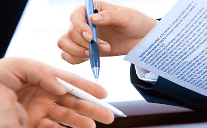 【業務改善助成金の記入例】申請書類の書き方とは?