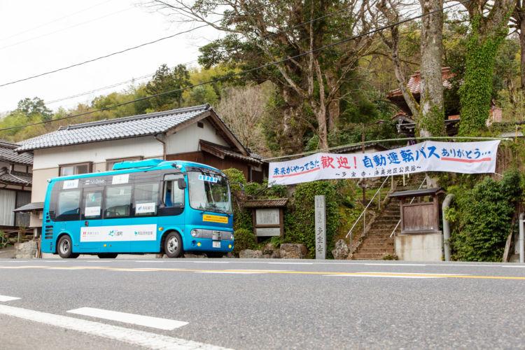日本各地で行われている実証実験の様子