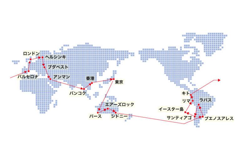 【「ワンワールド」の4大陸チケットを使って立てた1ヵ月間の世界一周プラン例】