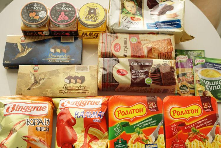 ロシアのパッケージは独特のテイスト