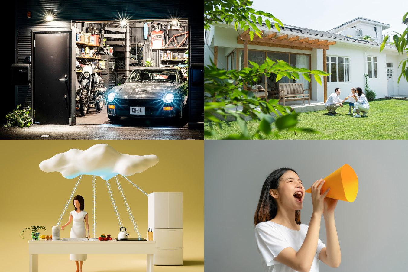 このタイミングをきっかけに!進化する住宅事情【おすすめ記事まとめ】