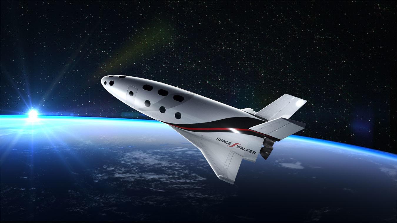 2027年に民間宇宙旅行を実現!SPACE WALKERの本気度
