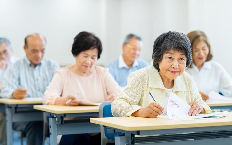 リカレント教育のすすめ〜生涯学習でいつまでも充実した生活を〜