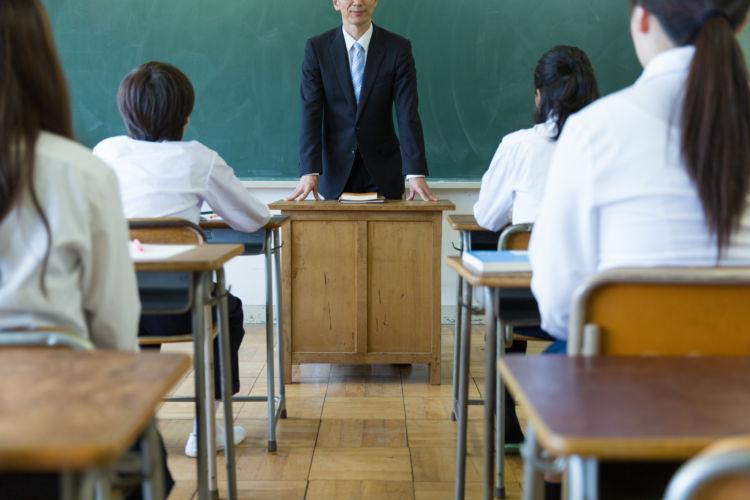 なぜ学校でお金のことを教わらないのか?