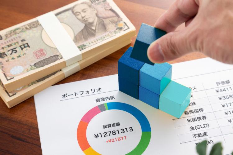 「貯蓄から投資・資産形成へ」が時代の流れ