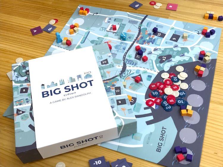 資産配分が勝負を左右する「ビッグショット」