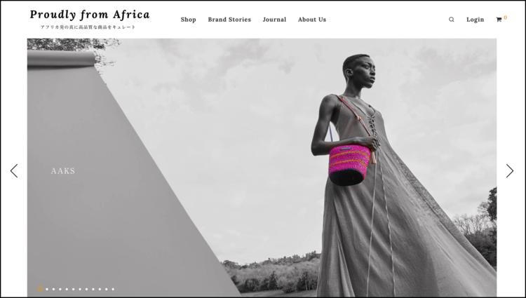 ▲Proudly from Africaのウェブサイト