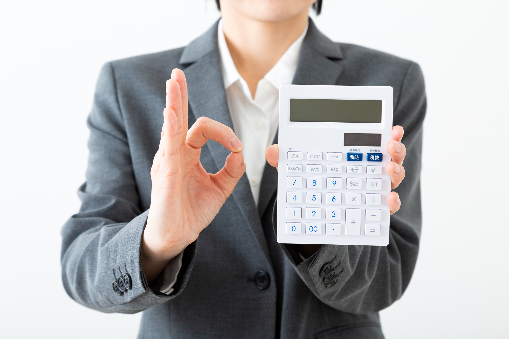 意外と簡単。手取り額をUPしたい会社員ができる節税9選