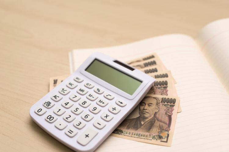 所得税の節税効果をシミュレーションしてみよう