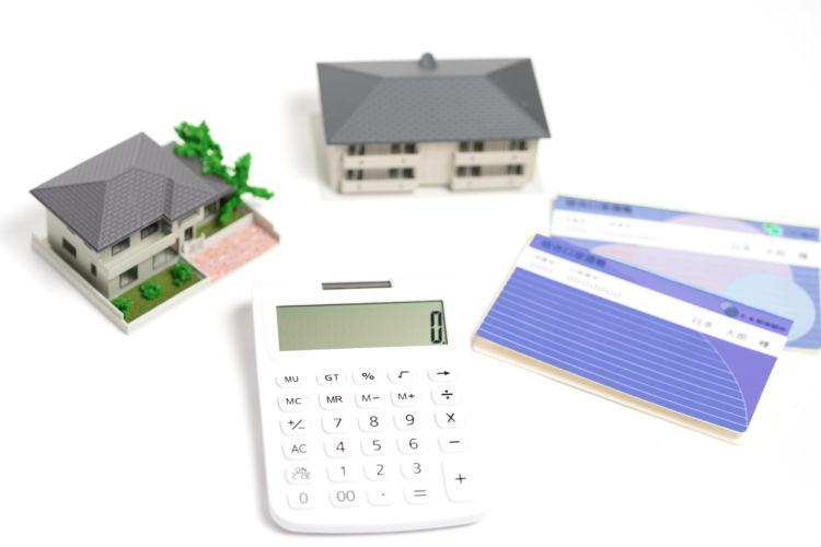 いざというときに資産として役立つのはどんな家?