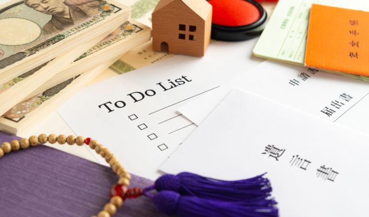 夫婦で買った家や相続した家、お一人さまになったらどうする?