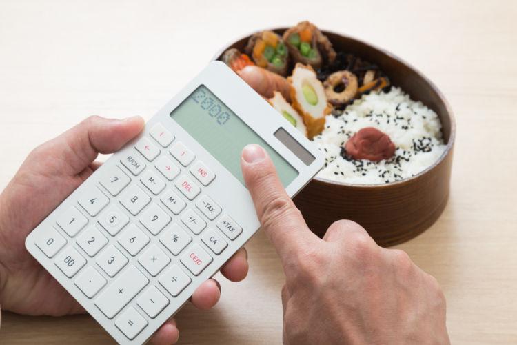 貯金や投資資金を守るためには生活費を削るしかないのでしょうか?